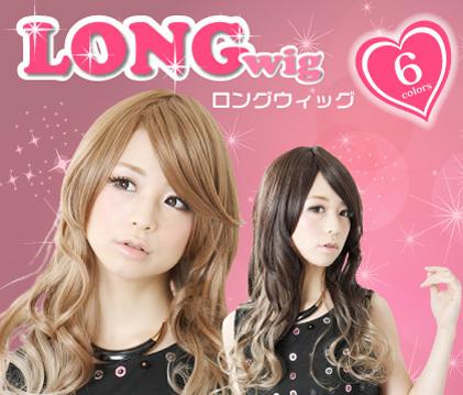 longWig