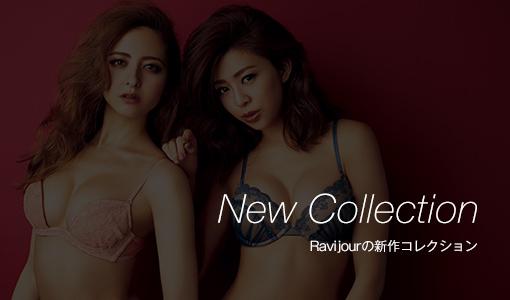 collectionBlock_c00_pc_o