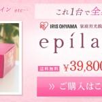 epilata150707_o