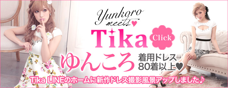 yunkoro_750_290